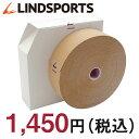 LINDSPORTS 業務用 イオテープ 50mm×31.5m※キネシオロジーテープ/キネシオテープ 1本[テーピングテープ/カラーキネシオ/伸縮テーピング/テ...