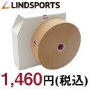 LINDSPORTS 業務用 イオテープ 50mm×31.5m※キネシオロジーテープ/キネシオテープ 1本[テーピングテープ/カラーキネ…