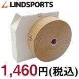 業務用イオテープ50mmx31.5m1本/箱