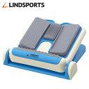 LINDSPORTS 柔軟ボードXO(ストレッチボード)[軽量/コンパクト/持ち運び楽々/柔軟/アキレス腱/ふくらはぎ]