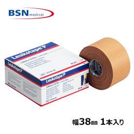 ロイコテープ BSNメディカル テーピングテープ 38mm x 13.7m LINDSPORTS リンドスポーツ
