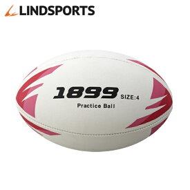 ラグビーボール [1899] 4号球 JRFU公認練習球 公認球 ラグビー LINDSPORTS リンドスポーツ