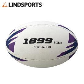 ラグビーボール [1899] 5号球 JRFU公認練習球 公認球 ラグビー LINDSPORTS リンドスポーツ