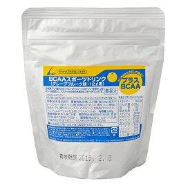 スポーツドリンク 粉末 粉末 グレープフルーツ味 (BCAA配合) 12L用×1袋 熱中症予防 LINDSPORTS リンドスポーツ