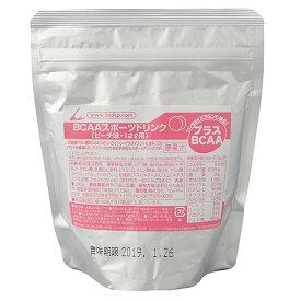 スポーツドリンク 粉末 ピーチ味 (BCAA配合) 12L用×1袋 徳用 熱中症予防 LINDSPORTS リンドスポーツ
