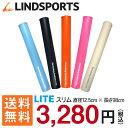 【送料無料】LINDSPORTS ストレッチングクッション【LITE】スリム*カバー付ロング98cm/細め直径12.5cmで少し柔らかめ