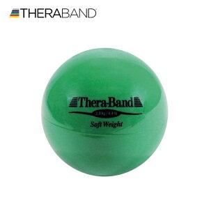 セラバンド TheraBand ソフトウェイト ボール 緑 2kg 直径約11cm トレーニングボール LINDSPORTS リンドスポーツ