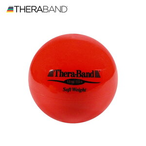 セラバンド TheraBand ソフトウェイト ボール 赤 1.5kg 直径約11cm トレーニングボール LINDSPORTS リンドスポーツ