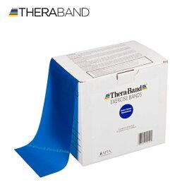 セラバンド TheraBand 合計45.7m(50ヤード) 青 ブルー エクストラヘビー トレーニングチューブ LINDSPORTS リンドスポーツ