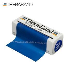 セラバンド TheraBand 合計5.5m(6ヤード) 青 ブルー エクストラヘビー トレーニングチューブ LINDSPORTS リンドスポーツ