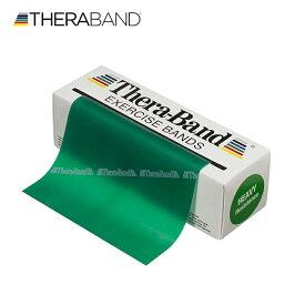 セラバンド TheraBand 合計5.5m(6ヤード) 緑 グリーン ヘビー トレーニングチューブ LINDSPORTS リンドスポーツ