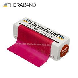セラバンド TheraBand 合計5.5m(6ヤード) 赤 レッド ミディアム トレーニングチューブ LINDSPORTS リンドスポーツ