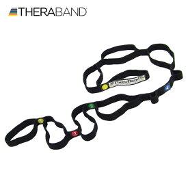 THERA-BAND(セラバンド) ストレッチストラップ【太もも/ハムストリング/ふくらはぎ/ダイエット/ストレッチ/脂肪燃焼】