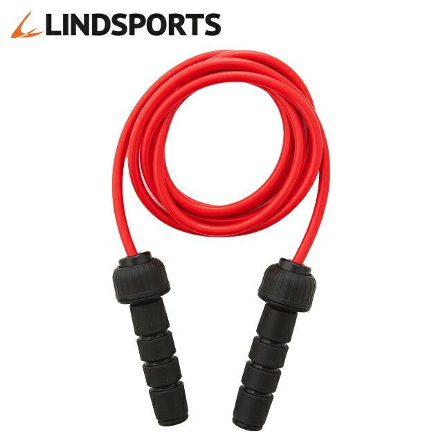 LINDSPORTS ウェイトジャンプロープ (赤・約0.5kg)トレーニング用縄跳び[なわとび/ダイエット/ヘビージャンプロープ/ジャンピングロープ/ヘビーロープ/ウエイトジャンプロープ/大人]