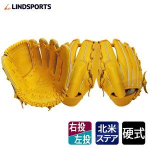硬式用 投手(ピッチャー)グローブ 北米ステアハイド イエロー 右投用/左投用 野球 LINDSPORTS リンドスポーツ