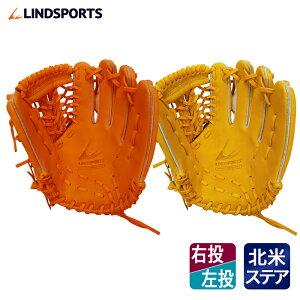 ソフトボール用 北米ステアハイド オールポジショングローブ 女性向け 右投用/左投用 オレンジ/イエロー LINDSPORTS リンドスポーツ