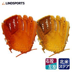 ソフトボール用 北米ステアハイド 内野手グローブネットウェブ 女性向け 右投用/左投用 オレンジ/イエロー LINDSPORTS リンドスポーツ