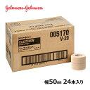 ジョンソン&ジョンソン エラスチコン 50mmx4.6m (24本入り)[ハード伸縮タイプ/伸縮テーピング/伸縮テープ/J&J/テ…