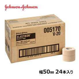 ジョンソンエンドジョンソン J&J エラスチコン 50mm x 4.6m 24本入 箱 伸縮 テーピングテープ LINDSPORTS リンドスポーツ