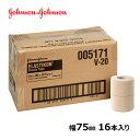 ジョンソン&ジョンソン エラスチコン 75mmx4.6m (16本入り)[ハード伸縮タイプ/伸縮テーピング/J&J/伸縮テープ/テーピングテープ伸縮/エラスチック/エラスティコン/テーピング]