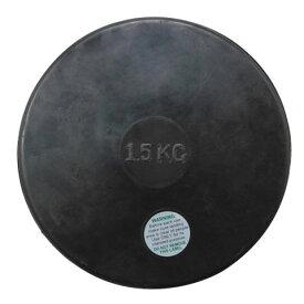 円盤 円盤投げ 1.5kg ゴム製 ゴム円盤 検定なし 陸上競技 LINDSPORTS リンドスポーツ