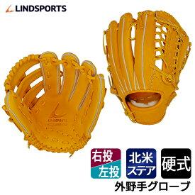 硬式用 外野手グローブ 北米ステアハイド イエロー ネットウェブ/クロスウェブ 右投用/左投用 野球 LINDSPORTS リンドスポーツ
