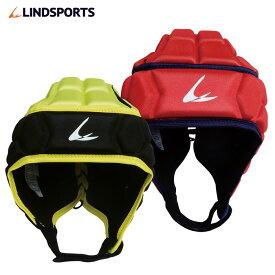 ヘッドギア ヘッドキャップ ラグビー WORLDRUGBY認定 レッド イエロー LINDSPORTS リンドスポーツ