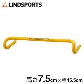 ハードル 7.5cm 10台セット ミニハードル 陸上 プラスチック製 トレーニング用 LINDSPORTS リンドスポーツ