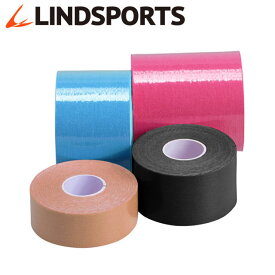 LINDSPORTS イオテープ 50mm×5.0m 6本入 キネシオロジーテープ キネシオテープ[テーピングテープ/カラーキネシオ/伸縮テーピング/テーピングテープ伸縮/伸縮テープ/筋肉/保護]