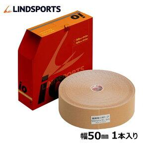 送料無料 業務用 イオテープ 幅 50mm × 31.5m 1本 箱 キネシオロジーテープ スポーツ テーピングテープ 伸縮テーピング 伸縮テープ LINDSPORTS リンドスポーツ