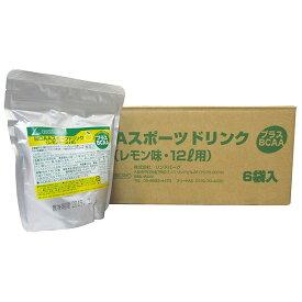 スポーツドリンク 粉末 レモン味 (BCAA配合) 12L用×6袋 徳用 熱中症予防 LINDSPORTS リンドスポーツ