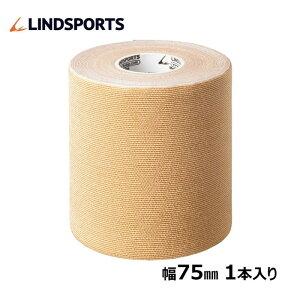 パワー イオテープ 75mm ×5m 1本 キネシオロジーテープ タン スポーツ テーピングテープ LINDSPORTS リンドスポーツ