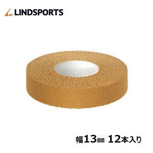 レーヨンテープ 幅13mm 12本 スポーツ 固定用 非伸縮 テーピングテープ LINDSPORTS リンドスポーツ