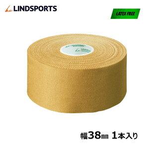レーヨンテープ 38mm x 13.7m 1本 スポーツ テーピングテープ LINDSPORTS リンドスポーツ