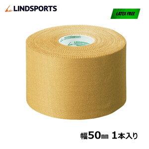 レーヨンテープ 50mm x 13.7m 1本 スポーツ テーピングテープ LINDSPORTS リンドスポーツ