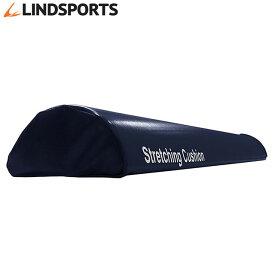 ストレッチングクッション ロングハーフ 長さ98cm 半円柱 かまぼこ型 ストレッチ用ポール ヨガポール LINDSPORTS リンドスポーツ