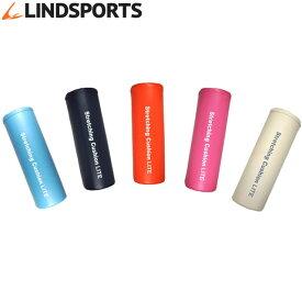 【送料無料】ストレッチングクッション【LITE】ミニ45cm*カバー付ミニサイズはロングの半分サイズです。少し柔らかめ 直径15cm