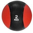 メディシンボール ひもなし 2kg トレーニングボール ウエイトボール LINDSPORTS リンドスポーツ