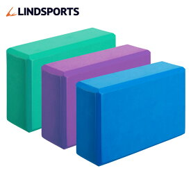 ヨガブロック ブルー LINDSPORTS リンドスポーツ