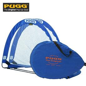 PUGG サッカーゴール 横幅120cm 2台セット ポップアップ式 小サイズ 折りたたみ ワンタッチ PUGG4 LINDSPORTS リンドスポーツ