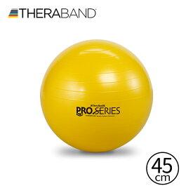 セラバンド TheraBand SCP 45cm イエロー 黄色 エクササイズボール バランスボール SCP45 LINDSPORTS リンドスポーツ