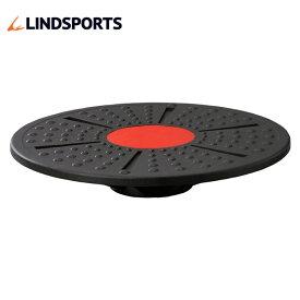 バランスボード 丸型 初級者用 LINDSPORTS リンドスポーツ