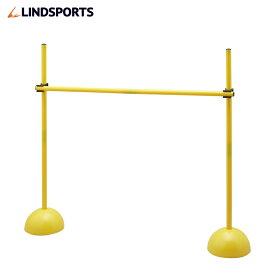 マーカーハードルセット 陸上 トラック 競技器具 高さ調整 アジリティ トレーニング リンドスポーツ LINDSPORTS
