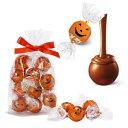 リンツ Lindt チョコレート リンドール ハロウィン 10個入   ギフト 洋菓子ギフト かわいい おしゃれ お菓子 スイー…