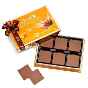 リンツ Lindt チョコレート スイスシン ミルクオレンジ 125g【チョコレート チョコ ギフト かわいい おしゃれ お菓・q お中元 スイーツ プチギフト オシャレ プレゼント 可愛い 手土産 内祝い
