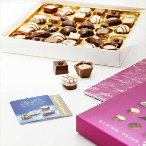 リンツLindtチョコレートミニプラリネ180g