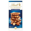 リンツ Lindt タブレット レ・グランデ ミルクヘーゼル ミルクチョコレート【チョコレート チョコ ギフト 会社 かわい…