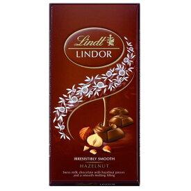 リンツ Lindt チョコレート リンドール ヘーゼルナッツシングルス  リンツチョコ リンツチョコレート お菓子 チョコ ギフト 誕生日 プチギフト かわいい ホワイトデー バレンタイン お返し 個包装 会社 職場 ご褒美