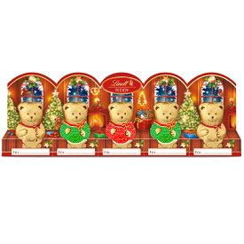 【公式】リンツ チョコレート Lindt クリスマス ミニリンツテディ 5x10g【リンツチョコ リンツチョコレート お菓子 オーナメント 誕生日 チョコ ギフト かわいい クリスマスのお菓子 プレゼント 産休 退職 プチギフト クリスマスギフト クリスマスプレゼント】