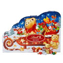 リンツチョコレート (Lindt) クリスマス リンツテディ マジカルアドベントカレンダー 2020